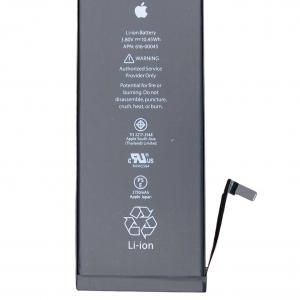 30 Apple iPhone 6S Plus Battery Replacement 1