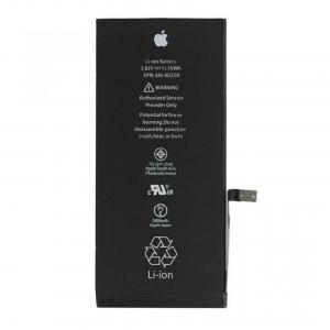 iPhone battery 7P 1 768x768 2
