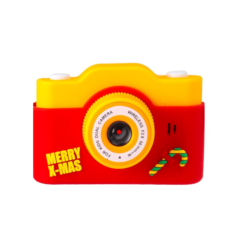 Kamera per femije me Babagjysh