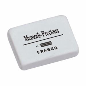 Memory Precious Gome 4.7x2.8x0.8 OFAD0017